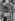 Roger Vadim (1928-2000) et Catherine Deneuve (née en 1943), acteurs français. Saint-Tropez (Var), 31 juillet 1962. © TopFoto/Roger-Viollet