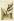 René Marjolin (1812-1895). Vue de la ville de Heilbronn (Allemagne). Crayon graphite, plume, encre brune et lavis, 30 juillet 1833. Paris, musée de la Vie romantique. © Musée de la Vie Romantique/Roger-Viollet