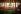 Berlin (Allemagne). Le foyer du Palais de la République, ancien parlement de la RDA. 1989. © Ullstein Bild/Roger-Viollet