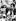 Jean Seberg (1938-1979), actrice américaine, et Romain Gary (1914-1980), écrivain français. 1957. © TopFoto/Roger-Viollet