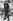 Guerre 1939-1945. Prisonnier malade et sous-alimenté au camp de concentration d'Auschwitz (Pologne), 1 avril 1943. © Ullstein Bild/Roger-Viollet