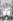 Paris. Choeur de la cathédrale Notre-Dame. Dictionnaire de l'Architecture de Viollet-le-Duc. 1875. © Roger-Viollet