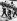 """Conférence de Munich. Le premier ministre français Edouard Daladier (à gauche), en compagnie de Hermann Göring, au """"Führerbau"""" sur la Place royale. A droite, l'ambassadeur André Francois-Poncet. Munich, 29 septembre 1938. © Ullstein Bild/Roger-Viollet"""