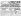 """Guerre 1939-1945. Une du journal """"L'Oeuvre"""". 11 septembre 1939. Avances françaises entre la Sarre et les Vosges. Discours de Paul Reynaud (Ministre de la Justice).      © Roger-Viollet"""