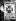 Guerre 1914-1918. Michael O'Leary (1890-1961), soldat irlandais décoré de la Victoria Cross. Affiche de propagande militaire visant à stimuler l'engagement militaire en Irlande. Londres (Angleterre), 1915. © PA Archive/Roger-Viollet