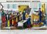 """Anonyme. """"L'école d''enseignement mutuel"""". Estampe. Paris, musée Carnavalet. © Musée Carnavalet / Roger-Viollet"""