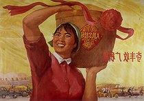 """Success for a good harvest. Everywhere, let's save the grains"". Chinese propaganda poster. Years 1960-70. © Roger-Viollet"