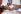 Les mains de Benazir Bhutto (1953-2007), femme politique pakistanaise, lors de son mariage. Karachi. décembre 1987.    © Françoise Demulder / Roger-Viollet