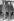 Gamal Abdel Nasser (1918-1970), homme d'Etat égyptien, accueillant Ahmed Ben Bella (1916-2012), homme politique algérien, à l'aéroport du Caire (Egypte), avril 1962. © TopFoto / Roger-Viollet