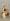 Affiche publicitaire pour les biscuits Peek Frean and Co. Lithographie, 1889. Edité par Champenois imprimeur. Paris, Bibliothèque Forney. © Bibliothèque Forney/Roger-Viollet