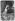 """Illustration for """"René"""" by François-René de Chateaubriand. Amélie and René (19th century) © Roger-Viollet"""