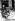 Sir Ernest Rutherford, physicien britannique avec Lady Rutherford et Niels Bohr et Madame Bohr.        © TopFoto / Roger-Viollet