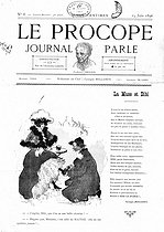 """Le Procope"", newspaper of the literary café, June 15, 1896. Shoe-shiners, cartoon by Jacques Villon (1875-1963) and portrait of the founder Francesco Procopio. © Roger-Viollet"