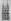 Projet d'élévation pour Notre-Dame de Paris, croquis d'architecture d'Eugène Viollet-le-Duc. © Albert Harlingue / Roger-Viollet