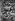 """Ouvriers assemblant des machines à écrire modèle """"Lettera 22"""" de la marque Olivetti . Ivrée (Italie), 1955-1960.  © Luigi Figini / Alinari / Roger-Viollet"""