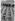Vignobles de Primosten. Croatie, 1970. © Jean Mounicq/Roger-Viollet