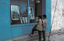 Xiou (China). Camera shop window. 1980. © Marie Mathelin / Roger-Viollet