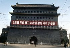 Porte Qian Men, place Tian'Anmen. Pékin (Chine), 1973. © Jacques Cuinières / Roger-Viollet