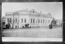 The house Ipatiev in Ekaterinbourg ( Sverdlovsk) where were assassinated Nicholas II and his family. It was destroyed under the administration of Boris Eltsine in 1978. © Albert Harlingue / Roger-Viollet