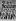 """Revue de danseuses anglaises aux Folies-Bergère, à Paris. """"Le Plaisir"""", 1906.      © Roger-Viollet"""