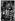 Gardien du trésor à la cathédrale. Burgos (Espagne), 1959. © Jean Mounicq/Roger-Viollet