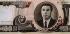 Billet de 100 Won à l'effigie de Kim Il Sung. 5 mai 2008. © Ullstein Bild / Roger-Viollet