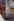 Cordonnerie à Belleville. Paris (XXème arr.), juin 1969. Photographie de Léon Claude Vénézia. (1941-2013). © Léon Claude Vénézia/Roger-Viollet