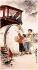 """""""Nouvelle route dans la région montagneuse"""". Peinture paysanne chinoise. Années 1960-70. © Roger-Viollet"""