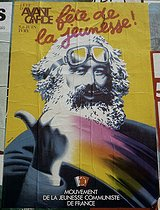Political poster for the feast of the Communist Youth with a portrait of Karl Marx. Paris, June 1976. © Roger-Viollet