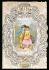 """Ecole anglaise. """"Ton amour, ma joie"""". Carte de Saint-Valentin. Lithographie en couleur sur papier, vers 1870. Collection privée. © TCDL/The Image Works/Roger-Viollet"""