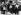 Soulèvement tibétain de 1959. Délégation d'insurgés tibétains, parmi lesquels Gyale Thondup, le frère du Dalaï Lama, avant le départ pour New-Dehli pour demander qu'on les aide dans leur combat. Kalimpong (Inde), 23 mars 1959. © Ullstein Bild/Roger-Viollet