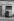 Immigrés yougoslaves, rue Arthur-Rozier. Paris (XIXème arr.), 1968. Photographie de Léon Claude Vénézia (1941-2013). © Léon Claude Vénézia/Roger-Viollet