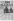 Invasion de la Tchécoslovaquie par les troupes du Pacte de Varsovie. L'Aurore, le 22 août 1968. © Roger-Viollet