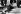 Guerre 1939-1945. Dans le ghetto juif de Varsovie (Pologne), vers 1941. Photographe inconnu. © Bilderwelt/Roger-Viollet