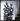 """Ossip Zadkine (1890-1967). """"Les elfes"""", terre cuite (CAT.R. 410). Photographie de Roger Schall (1904-1995), vers 1948-1949. Paris, musée Zadkine. © Roger Schall/Musée Zadkine/Roger-Viollet"""