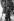 Guerre 1939-1945 (débuts). Installation de lampes bleutées aux lampadaires. Paris, 26 août 1939.  © Roger-Viollet
