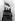 Guerre sino-japonaise. Drapeaux japonais flottant sur le nouveau quartier de Shanghai (Chine). Novembre 1937. © Ullstein Bild/Roger-Viollet