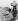 Guerre de Corée (1950-1953). Réfugiés civils sur une route de campagne, automne 1950. © Ullstein Bild / Roger-Viollet