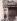 Château de Bagatelle. Détail de cheminée, XIXème siècle. Paris, XVIème arrondissement. Photographie d'Eugène Atget (1847-1927). Paris, musée Carnavalet. © Eugène Atget / Musée Carnavalet / Roger-Viollet