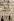 Le Mur des Lamentations. Jérusalem (Israël), 1996. © Jean-Paul Guilloteau / Roger-Viollet