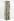 """Ossip Zadkine (1890-1967). """"Cariatides"""", ensemble pour cheminée. Pierre, vers 1922. Paris, musée Zadkine. © F. Cochennec, E. Emo / Musée Zadkine / Roger-Viollet"""
