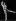 Rudolf Noureïev (1938-1993), danseur russe, lors de la tournée mondiale de Margot Fonteyn (1919-1991), danseuse britannique, 1963. © TopFoto/Roger-Viollet