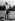 Ernest Hemingway (1899-1961), écrivain américain, partant à la chasse, 1932. © Ullstein Bild/Roger-Viollet