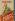 """Cuba. Raúl Castro (né en 1931), homme politique cubain, faisant un discours. Couverture de la revue """"Bohemia"""". Années 1960.   GLA-BFC-P114 © Gilberto Ante/BFC/Gilberto Ante/Roger-Viollet"""