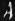 Ombre d'un homme sortant de la gare de Saint-Pancras. Londres (Angleterre), 5 décembre 1936. © Imagno/Roger-Viollet