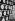 Vérification et réglage final des horloges, lors de la fabrication, d'après une pendule-mire, en Angleterre, en 1946. © Jacques Boyer / Roger-Viollet