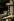 Femme prenant un bain de soleil dans son jardin. Afrique du Sud, octobre 1961.  © TopFoto/Roger-Viollet