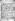 """Partition de la """"Villanelle"""" (n° 1), d'Hector Berlioz (1803-1869). Paris, bibliothèque du Conservatoire de musique. © Roger-Viollet"""