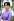 Aung San Suu Kyi (née en 1945), femme politique birmane, prix Nobel de la paix en 1991. Rangoon (Birmanie).  © Alison Wright/The Image Works/Roger-Viollet