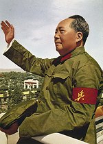 Mao Zedong (1893-1976), homme politique chinois.      © Roger-Viollet
